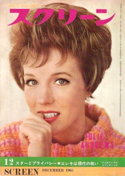 julie_andrews_pink_and_orange_jumper