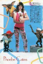 phoebe_cates_gremlins_japanese_advertising